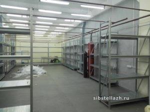 """ООО """"Прима линия"""""""